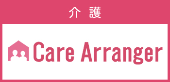 Care Arranger